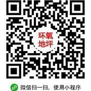 QQ图片20180110173748