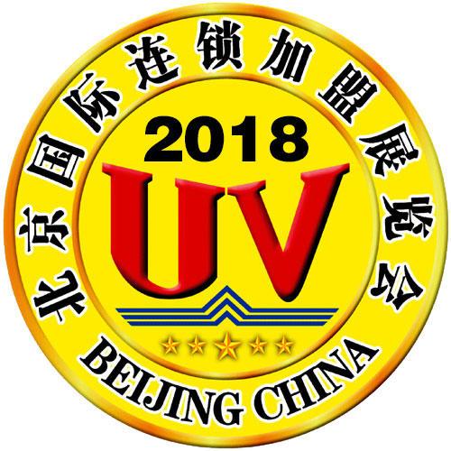 2018北京连锁展logo 500x500.jpg
