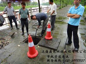 市政雨水管道清洗