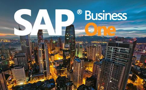 重庆SAP B1.jpg