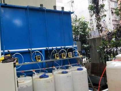 废水处理—— 一体化连续反应器