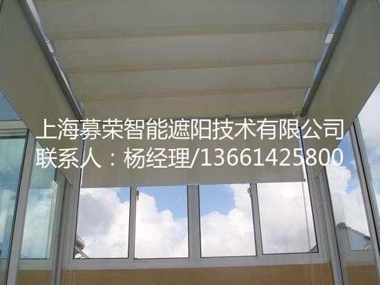 电动卷帘,募荣遮阳,13661425800