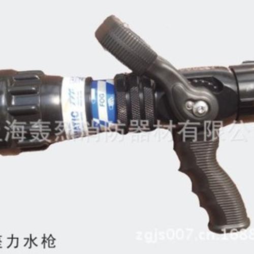 无后坐力水枪/无后座力水枪/消防水枪/可调节流量/消防队专用