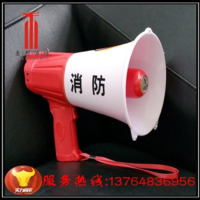 消防多功能喊话器手持扩音器防汛安检扩音机录音哨音消防电喇叭