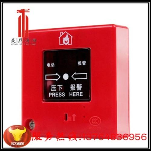 松江云安J-SAP-M-9201 05手动报警按钮带插孔消火栓按钮厂家正品