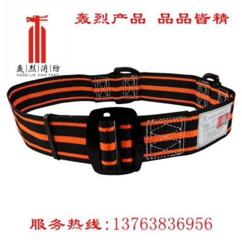 消防腰带新型消防安全腰带消防员个人防护国标3C认证微型消防站