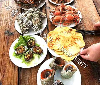 【渔家院子】东楮岛海草房里渔家宴