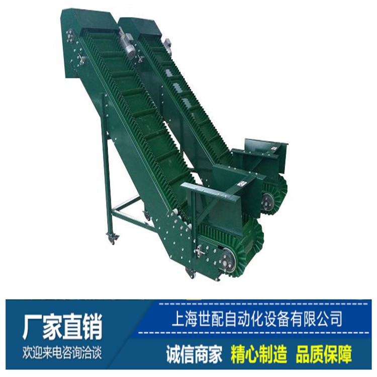 上海裙边爬坡皮带输送机供应 价格 品牌