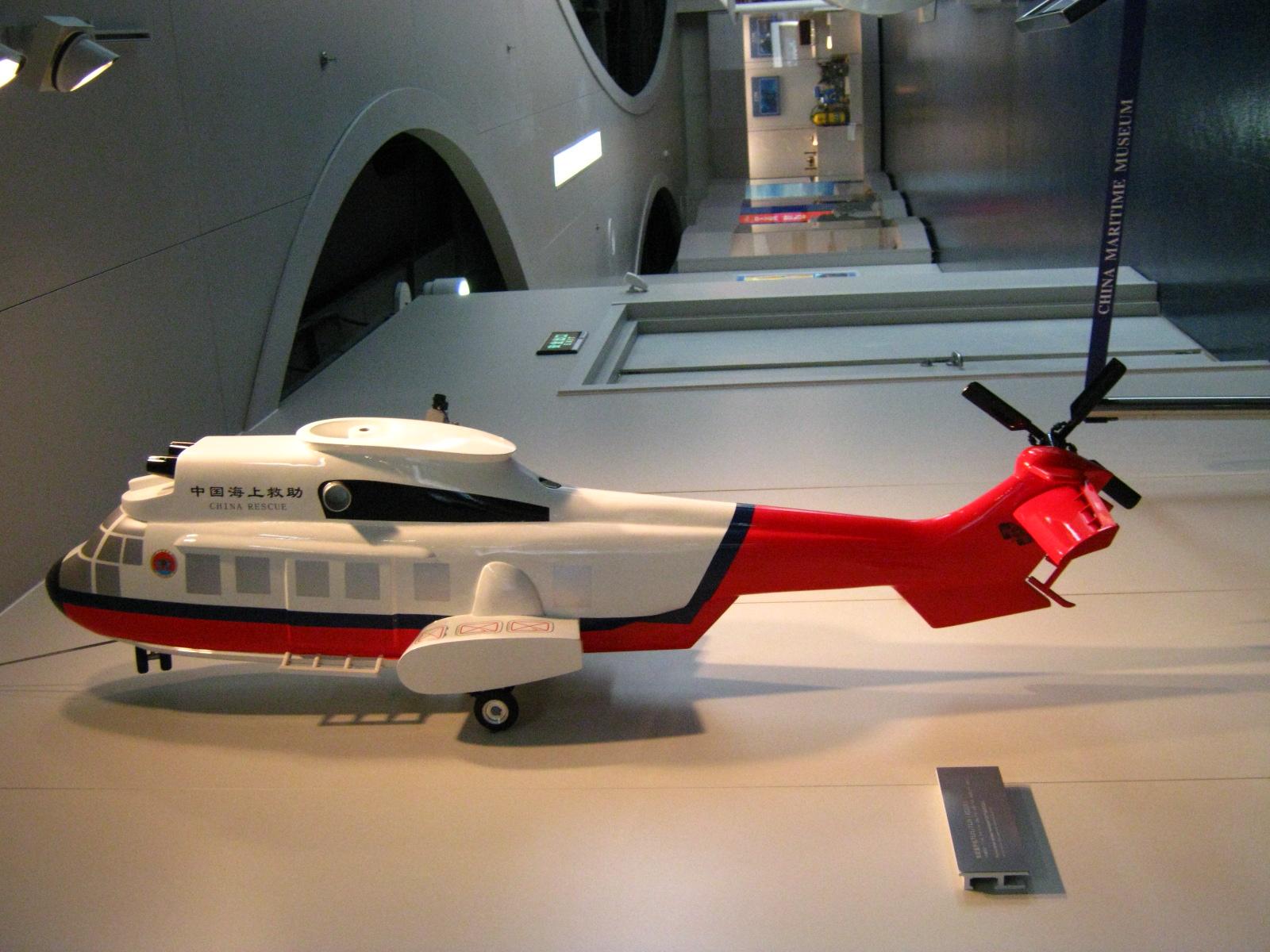 海救援机.JPG