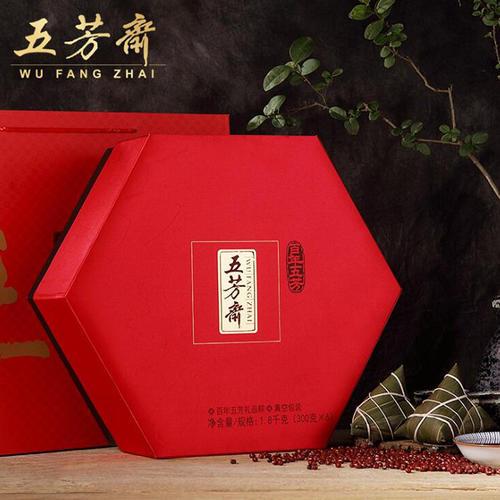 五芳斋 粽子百年五芳粽子礼盒6口味18只粽子礼盒批发团购