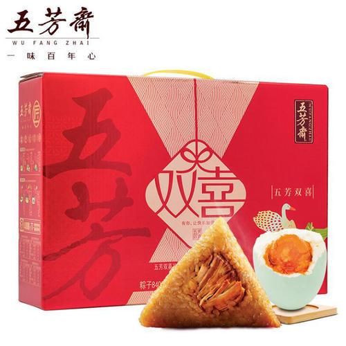 五芳斋粽子五芳双喜蛋粽礼盒6粽6蛋粽子礼盒