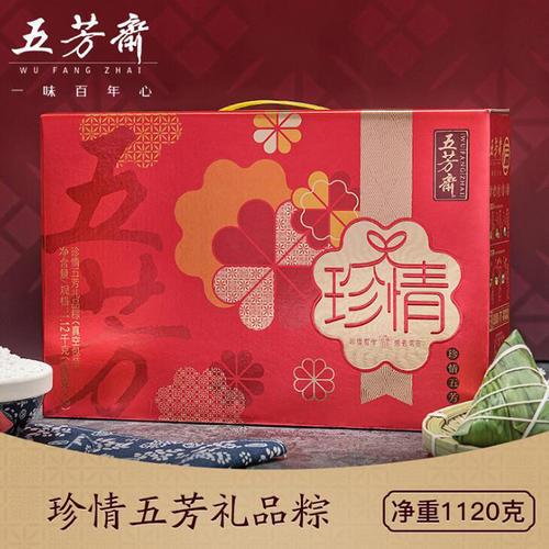 五芳斋 端午粽子珍情五芳粽子礼盒