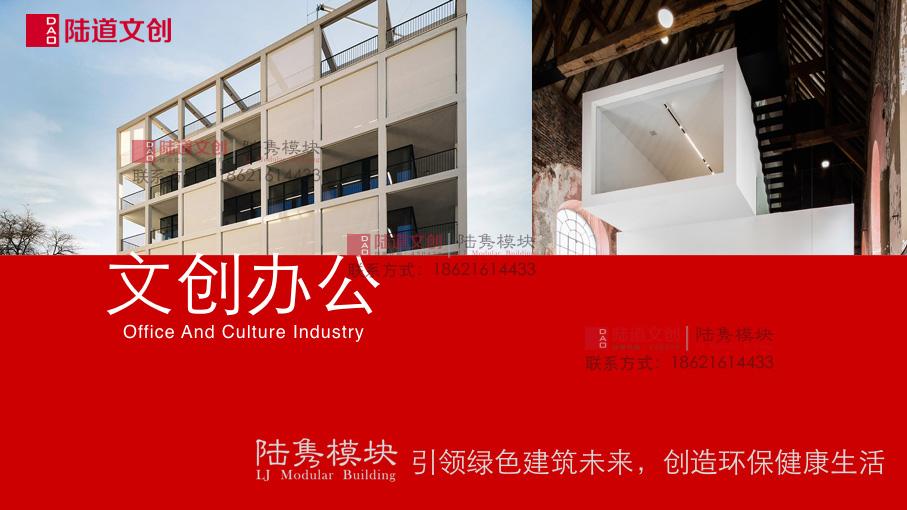 陆隽模块-文创办公产品手册.001.jpeg.jpg