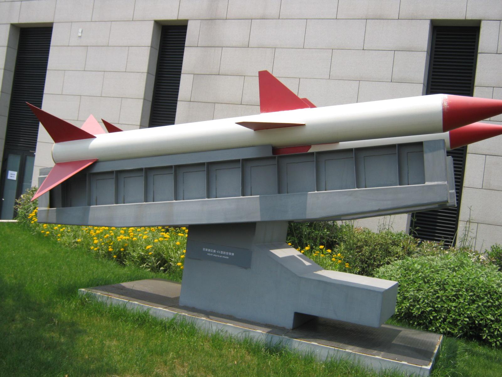 導彈模型.JPG