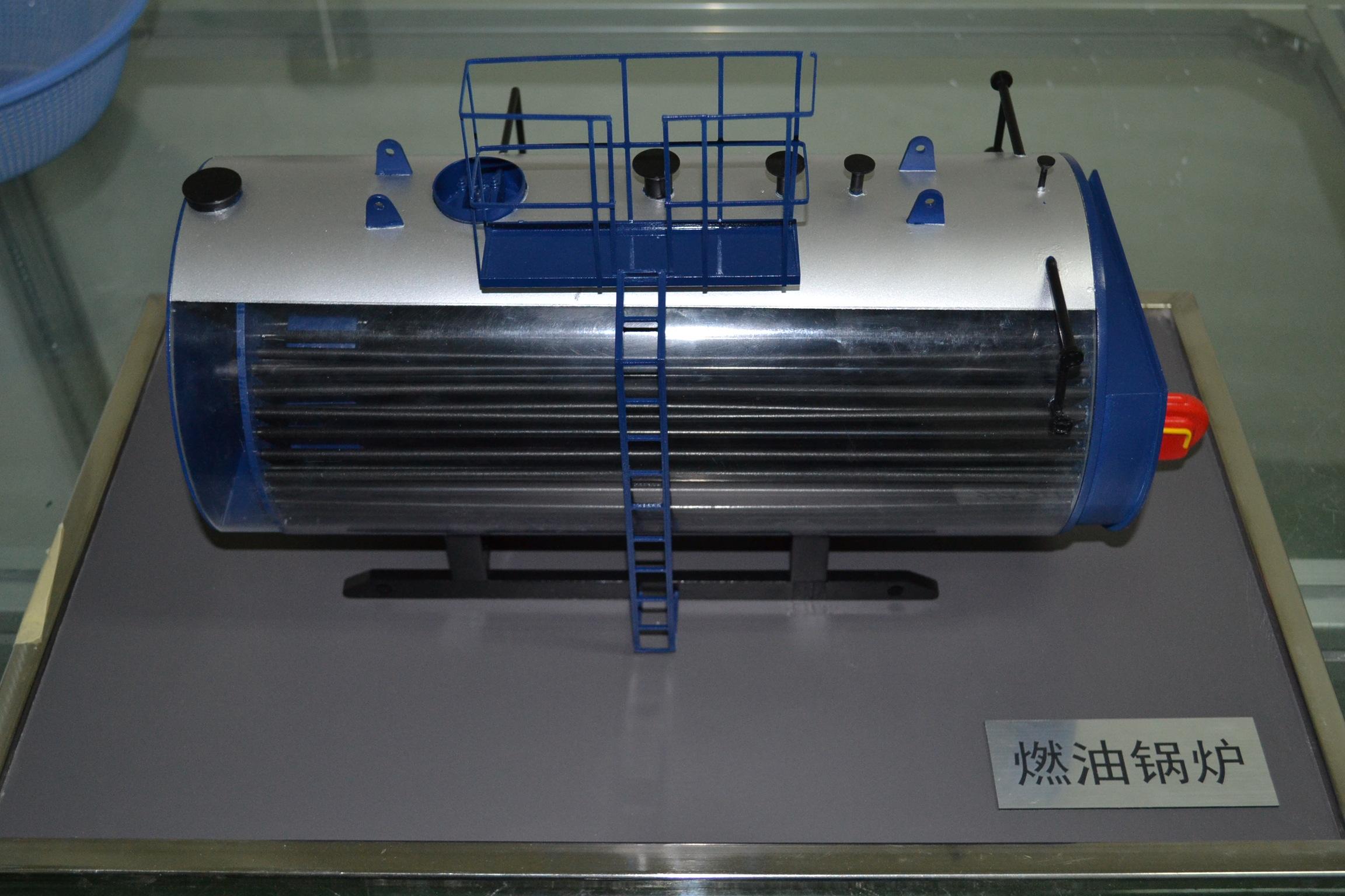 燃油锅炉模型.jpg
