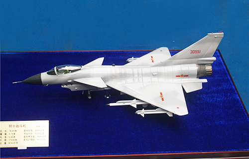 歼10飞机模型.jpg