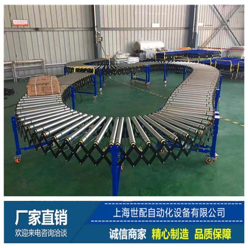 生产厂家伸缩式辊筒滚筒输送机 自由拉伸 弯曲 特殊定制