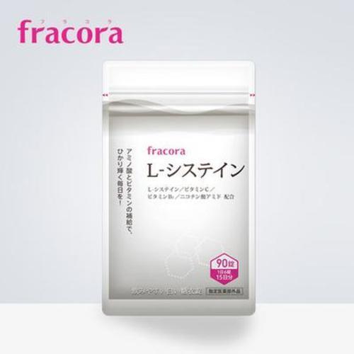 日本fracora 亮白素美白丸(L-半胱氨酸)(90粒)
