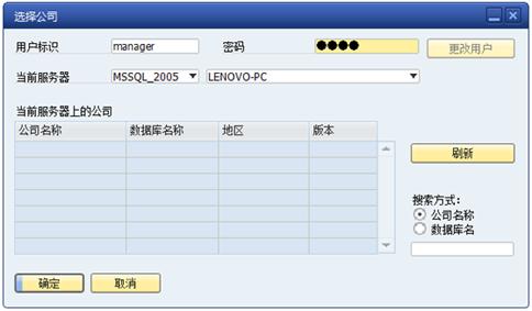 怎么解决SBO Licenses Manager服务无法启动问题?