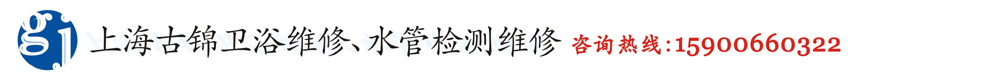 上海古锦管道工程有限公司