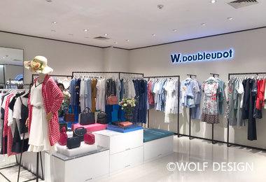 W.doubleudot杭州武林银泰店