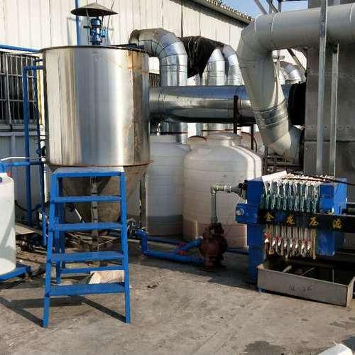 废水处理——间歇式反应器