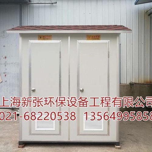 吴江工地移动厕所