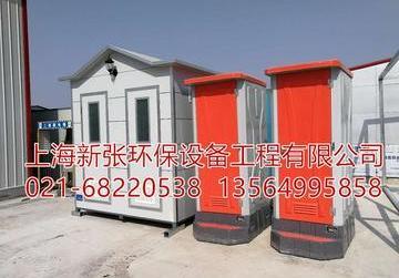 松江、金山移动厕所租赁