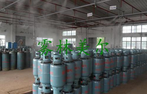 液化气站喷雾降温