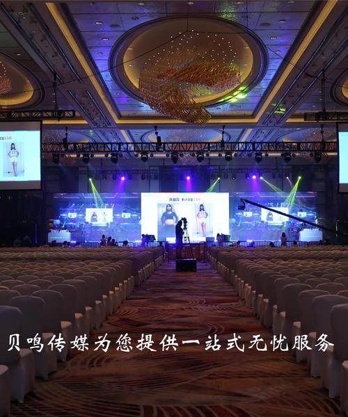 康寶萊上海發布會