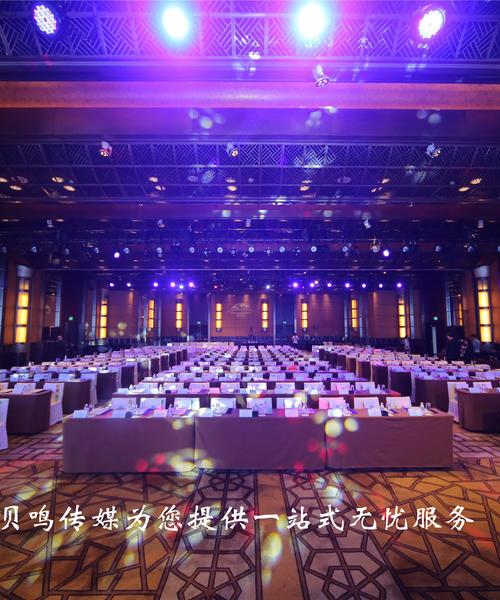 亞洲旅游產業年會