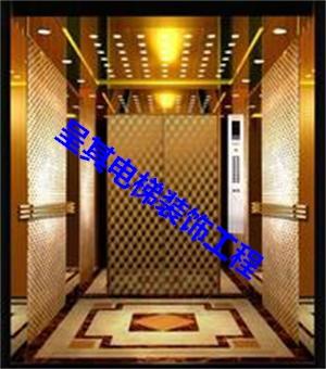 上海电梯装潢