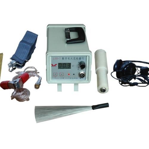 水管檢測工具