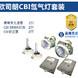 欧司朗氙气灯|定制海拉双光透镜+欧司朗CBI氙气灯+EBI安定