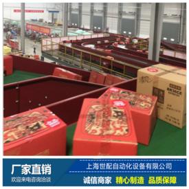 快递物流分拣输送设备制造厂家 上海世配因为专注专业 电商分拣设备
