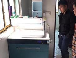 斯诺格集成热水器蓝洋翡翠安装案例