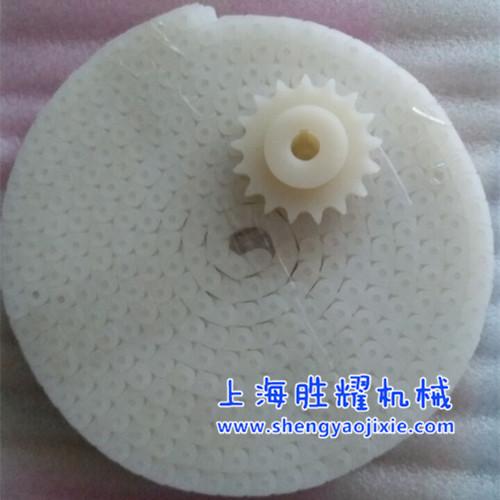 PVDF60P塑料鏈條