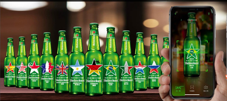 喜力啤酒的世界杯限量罐将在天猫发售_meitu_2
