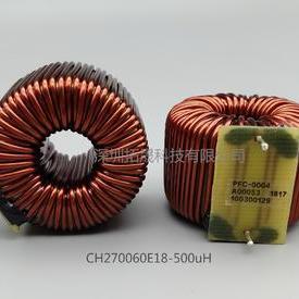 环形PFC电感05