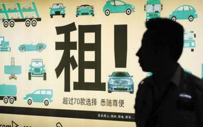 上海租車一定要選擇好的租車公司