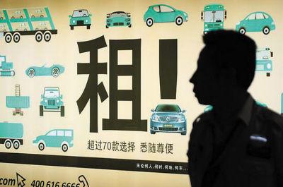 如何選擇租車公司2.jpg
