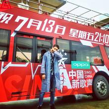 观光巴士租赁-露天巴士巡游