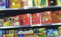 新疆名輝超市