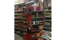新疆民生超市