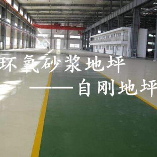 上海環氧地坪廠房