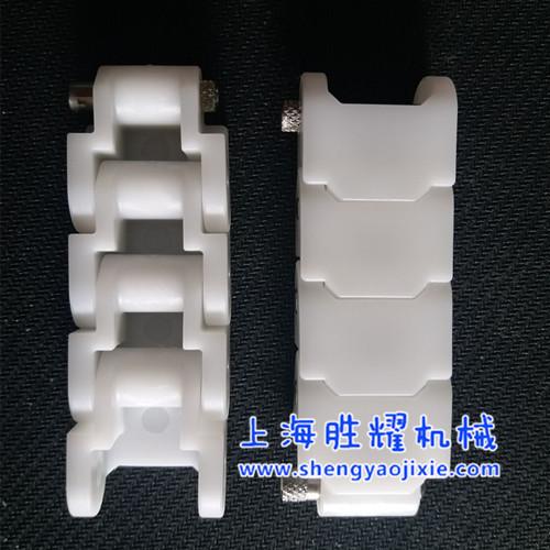 60P塑料鏈條