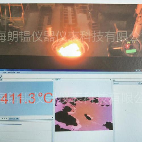 某铸造厂铁水温度测量现场