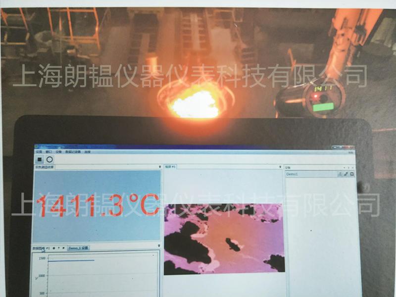 铸造铁水红外测温仪.jpg