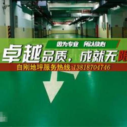 上海環氧地坪