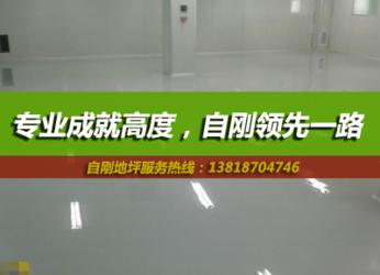 企业相册_上海自刚装饰工程有限公司
